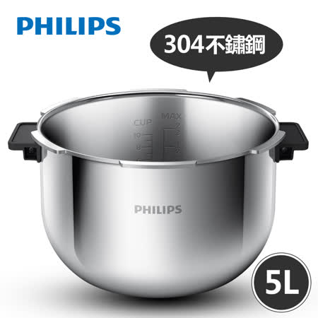 ■304食品級不鏽鋼材質 ■5公升大容量空間 ■專屬附手把304不鏽鋼內鍋 ■加熱速度快, 保溫效果好