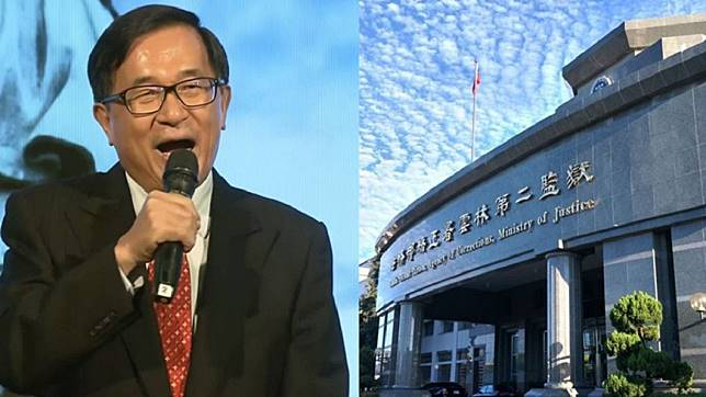 合成圖/TVBS、法務部矯正署雲林第二監獄臉書