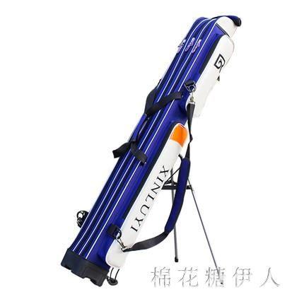 漁具包 釣魚包魚竿包1.25米兩層三層硬殼漁具竿包桿包魚包 QX14120 【棉花糖伊人】