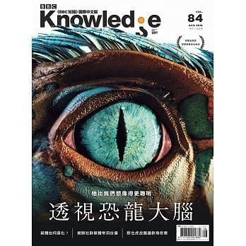 BBC Knowledge 知識(國際中文版) 1年12期
