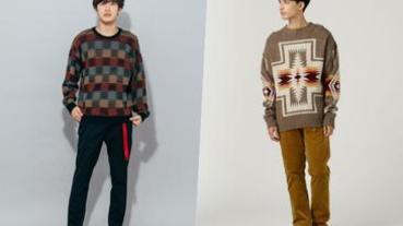 毛衣點亮穿搭焦點! 3 款「圖騰毛衣」為衣著注入迷人的造型印象