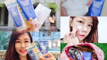 • 偽素顏+五星級潔顏推薦,一用就愛上!日本艾杜紗 ETTUSAIS   Jelly Wash蜂王漿洗顏乳・高機能妝前修飾乳