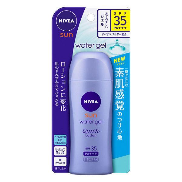 NIVEA 清爽保濕水感防曬水凝膠 80ml SPF35/PA+++