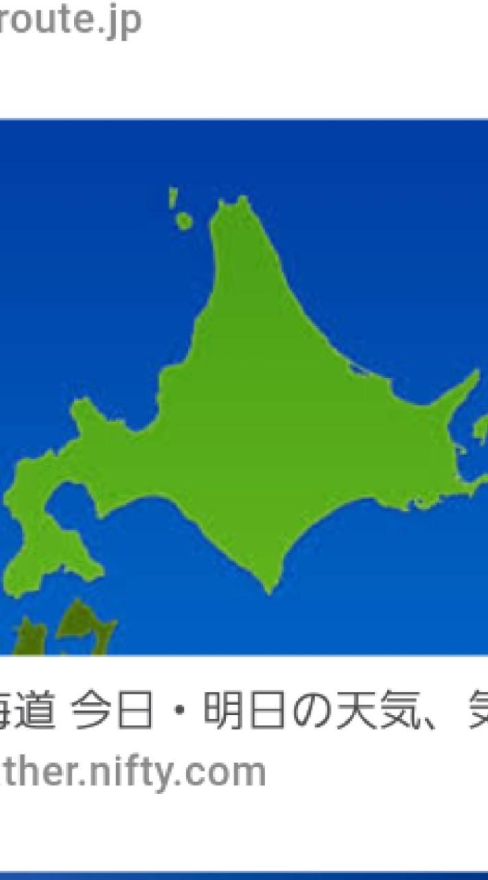 北海道の速度取締り等報告トークルーム