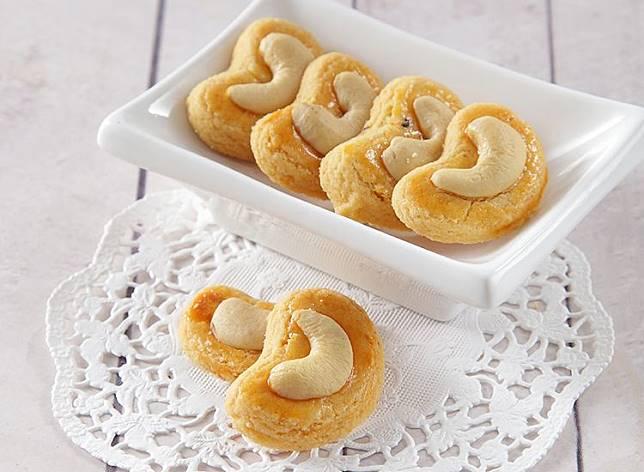 Kue Kering Lebaran Kacang Resep Kuker Kacang Mede Yang
