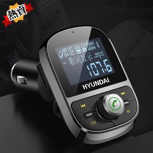 車載mp3 現代藍芽接收播放器充電汽車音樂點煙器式U盤免提電話通用
