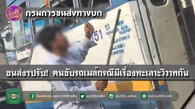 ... ในธุรกิจอู่รถโดยสารประจำทางสาย 27 มีนบุรี-อนุเสาวรีย์ชัย และ สาย 58  มีนบุรี-ประตูน้ำ สืบต่อปณิธานของครอบครัว ที่เริ่มมาจากคุณปู่-ย่า ในธุรกิจ รถสายนครพนม ...