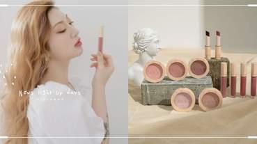 美妝部落客Cara推出彩妝了!Cara Beauty,潤唇膏實擦真的太美了