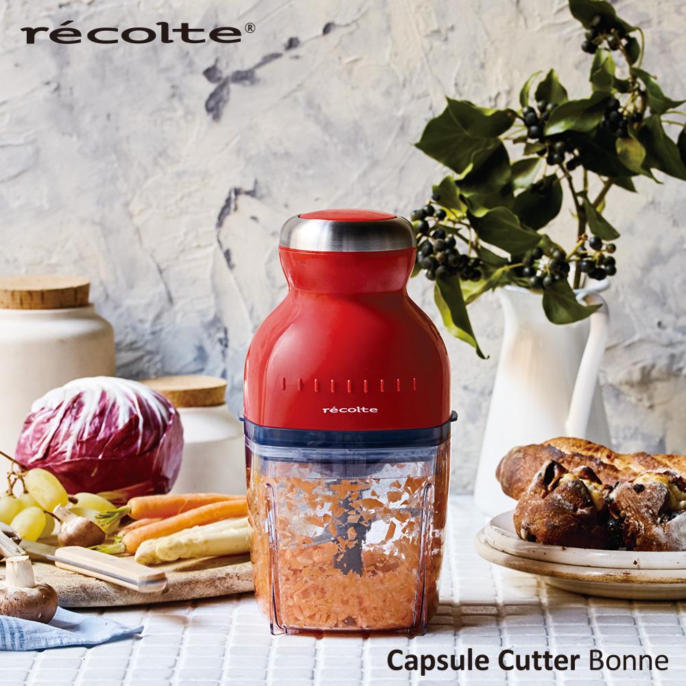 recolte Bonne 萬用食物調理機-胭脂紅