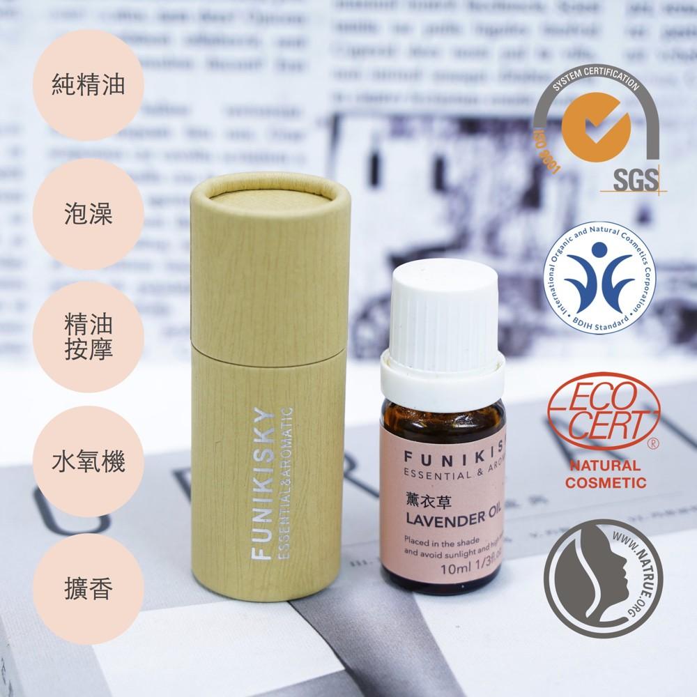 【FUNIKISKY】薰衣草精油 Lavender Essential oil