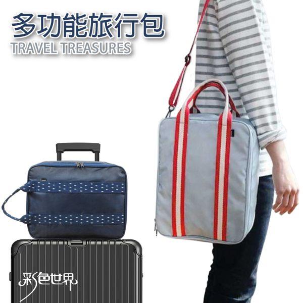 斜背拉桿包 旅行袋登機包收納行李袋肩背旅行包 2色 302