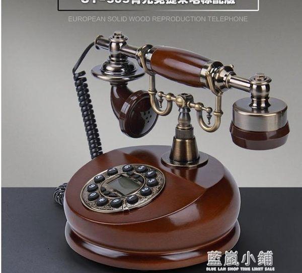 歐式實木仿古老式轉盤式撥號電話酒店賓館創意復古座式有線電話機qm 4/15