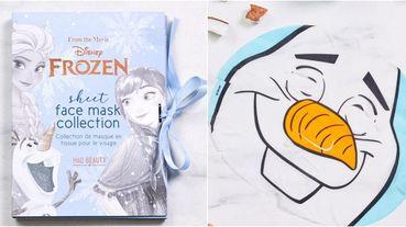 【美妝新發現】迪士尼鐵粉要瘋了!英國人氣「冰雪奇緣」面膜超狂,敷上它立刻變身雪寶、ELSA