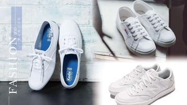 2019小白鞋10雙必敗推薦,最高討論度、經典的百搭小白鞋就是它們!