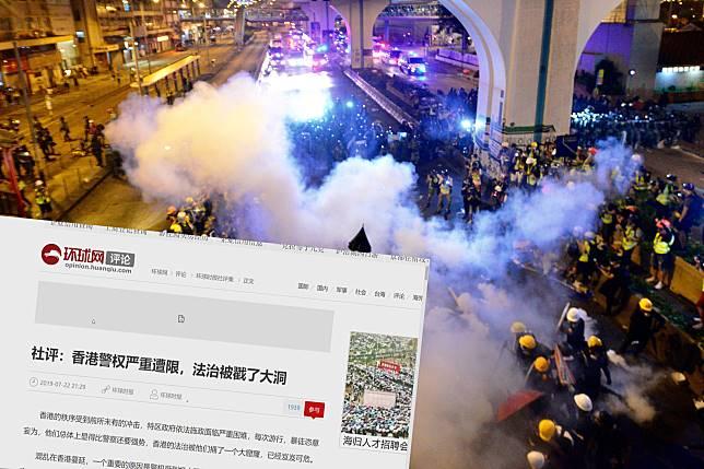 內地《環球時報》發表社評指,香港秩序受到前所未有衝擊。 資料圖片及環時網截圖
