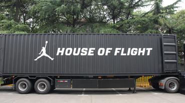 NIKE FOS現場 / JORDAN BRAND – 飛行空間 House of Flight
