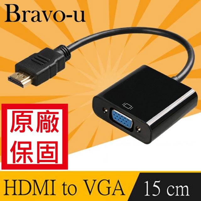 NB外接投影機★簡報會議必備◆可將 HDMI (數位訊號)轉換為 VGA (類比訊號)◆不需外接電源◆即插即用、體積輕巧◆方便收納攜帶*配套VGA線材煩請連結至以下賣場選購。■ Bravo-u DVI
