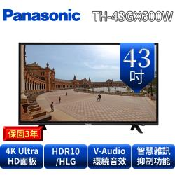 Panasonic國際牌 43吋 4K智慧聯網 液晶顯示器+視訊盒 TH-43GX600W (庫)
