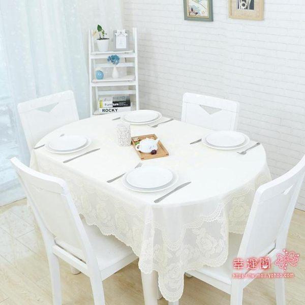 桌布 白色橢圓形桌布防水防油可伸縮餐桌歐式橢圓形餐桌布桌墊家用 6色