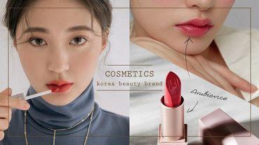 5大攻佔韓妞SNS的彩妝品牌!你不能不認識的最新韓國彩妝品牌都在這~