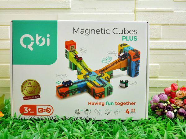 玩具推薦【Qbi 益智磁吸軌道玩具】 同樂組 #慣性齒輪小車 #紐倫堡新創玩具獎 親子同樂的好伙伴,也是暑假不可錯過的益智玩具 (2).JPG