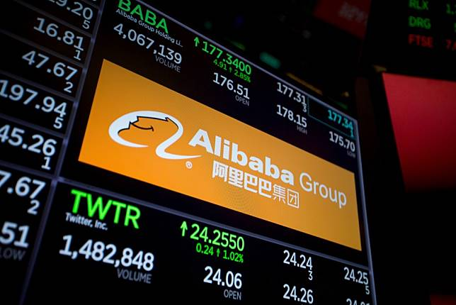Alibaba applies for one-to-eight stock split to seek flexibility in its ability to raise capital, attract new investors