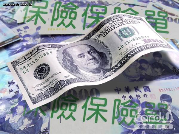 外幣利變型保單調高「宣告利率」,讓買氣強強滾,但金管會提醒不宜以宣告利率為考量(圖/卡優新聞網)