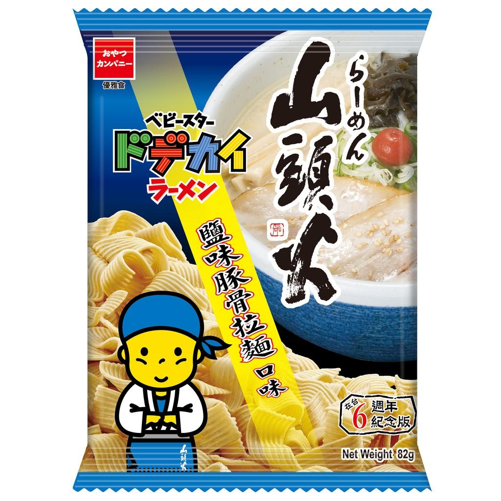 OYATSU優雅食 點心條餅-山頭火鹽味豚骨拉麵口味