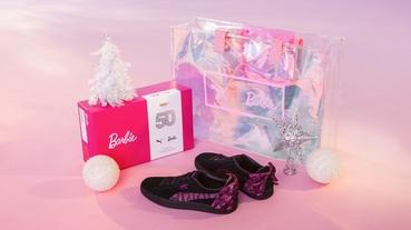官方新聞 / 芭比娃娃 Barbie x PUMA 系列 在台灣就能擁有夢幻