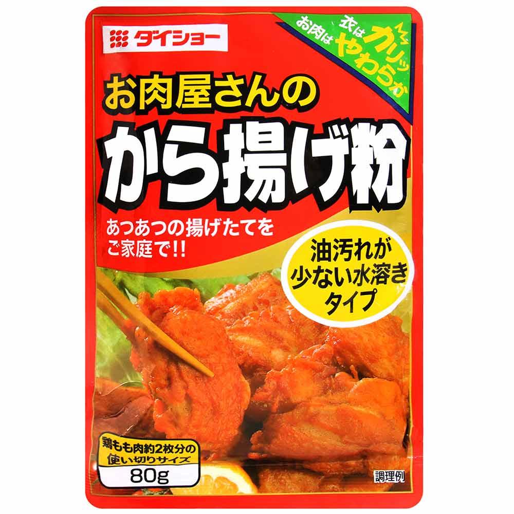 【江戶物語】Daisho 唐揚肉屋炸雞粉 80g 2枚份 日式炸雞粉 唐揚粉 炸粉 調味粉 日式炸雞 日本進口