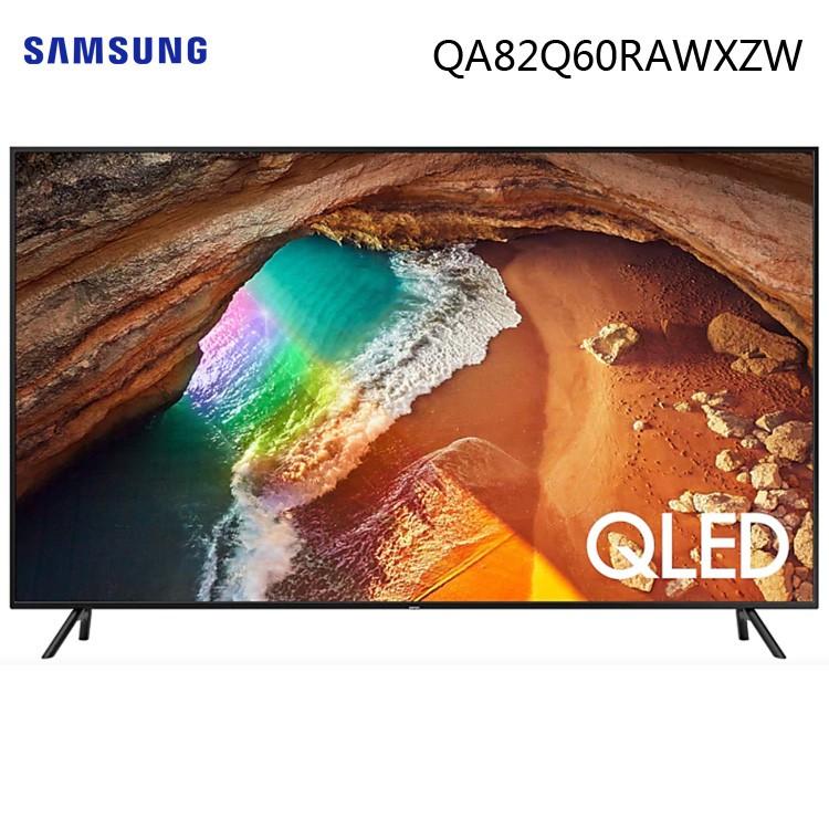 Samsung 三星 QA82Q60RAWXZW 82吋 4K 量子尖端智慧處理器 金屬量子點顯色技術 液晶電視