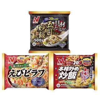 ニチレイ 本格炒め炒飯・エビピラフ・具材たっぷり五目炒飯