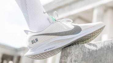 新聞分享 / 穿著柏林一起跑 Nike Zoom Pegasus 35 Turbo 'Berlin'