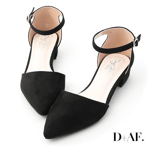 尖頭 D+AF 完美視覺.尖頭側空低跟瑪莉珍鞋*黑