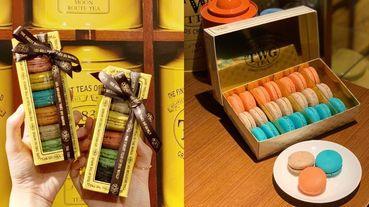 世界馬卡龍日「TWG」推出買一送一活動!同步推出台灣經典茶香馬卡龍
