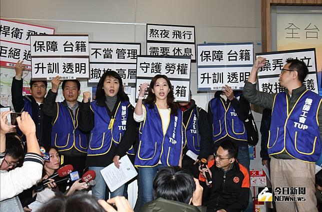 ▲華航機師罷工,工會說明。(圖/林調遜攝)