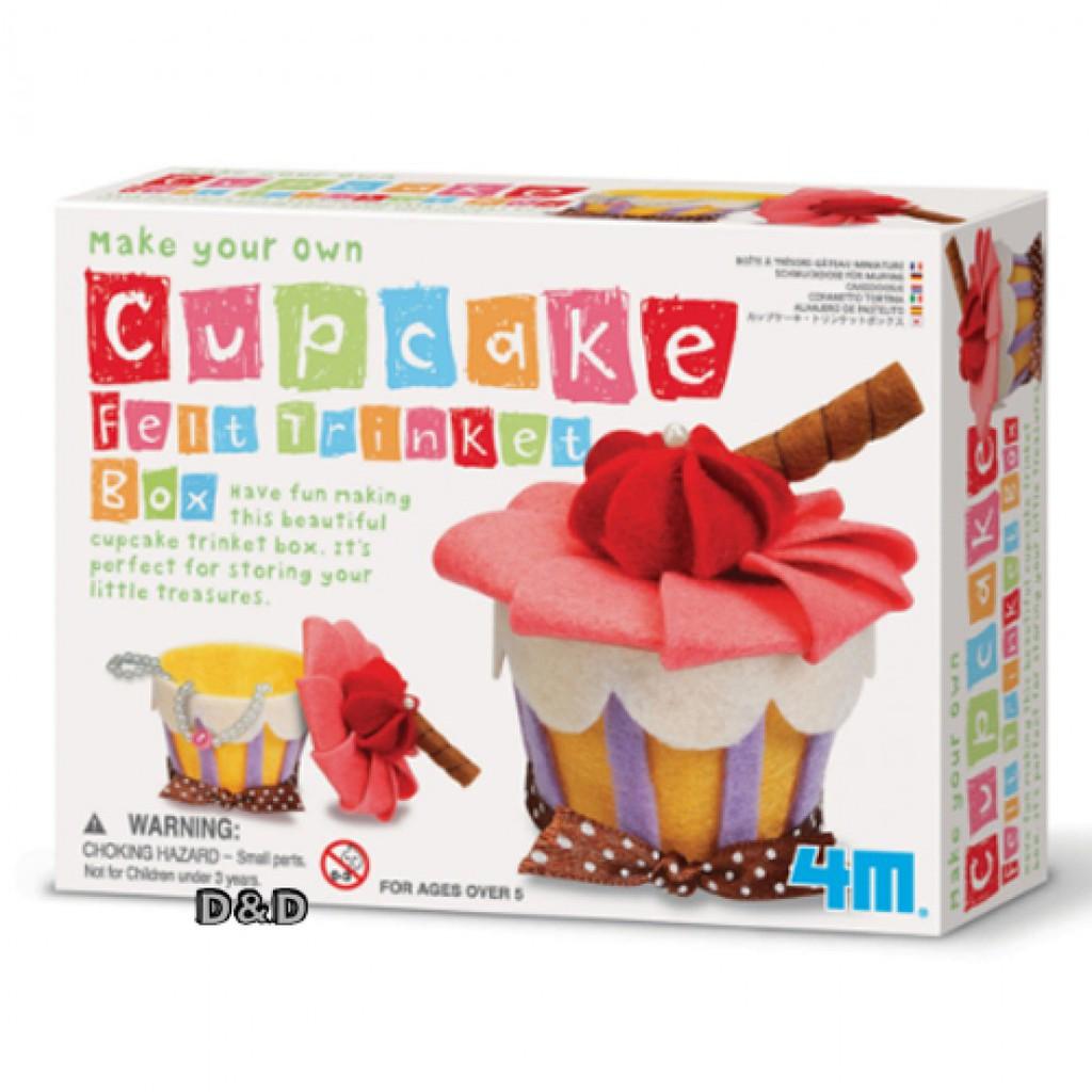 4M美勞創作 俏麗蛋糕首飾盒