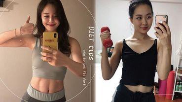 2天瘦2公斤! 韓妞急救瘦身運動法公開,居家密集運動訓練,超燃脂、快速看到減肥效果!