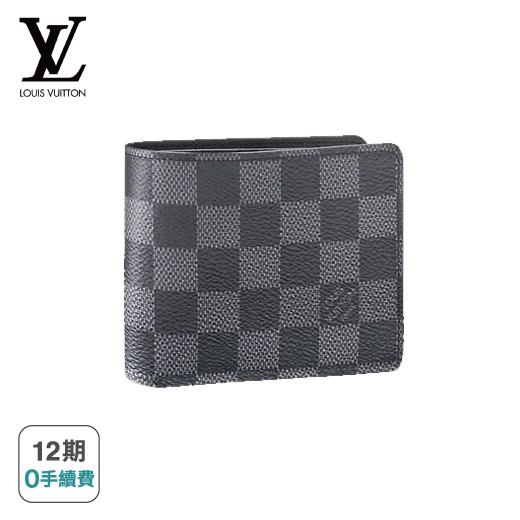 【Louis Vuitton】MULTIPLE 錢包 (Damier Graphite 帆布 11.5 x 9 x 1.5 厘米)