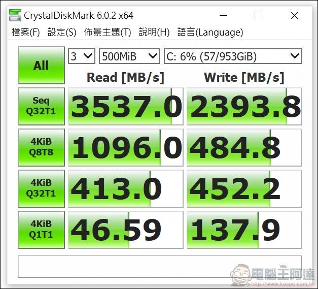 ASUS ZenBook Duo UX481 效能測試 -07
