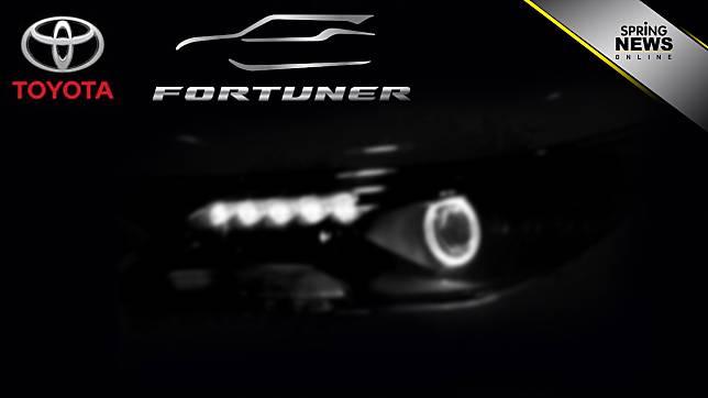 โตโยต้า ฟอร์จูนเนอร์ 2020-2021 ราคา ตารางผ่อน Toyota Fortuner โฉมใหม่