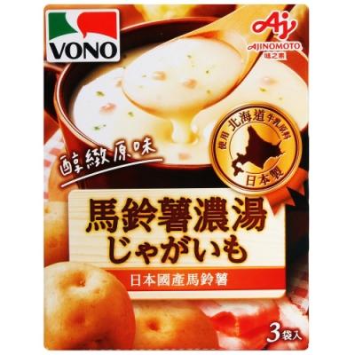 日本原裝進口 搭配鹹香培根的香氣 豐富層次的美味搭配