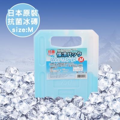 日本製保冷劑/冰磚--中(750g)