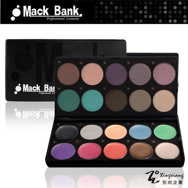 【Mack Bank】M05-07 炫彩持久 眼影膏& 鑽石炫彩眼影 腮紅 彩盤組(3g)(1組共20色) (形向Xingxiang 眼妝)