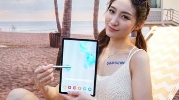 三星旗艦平板在台開賣,Galaxy Tab S6 售價 22,990 元、首購送鍵盤皮套