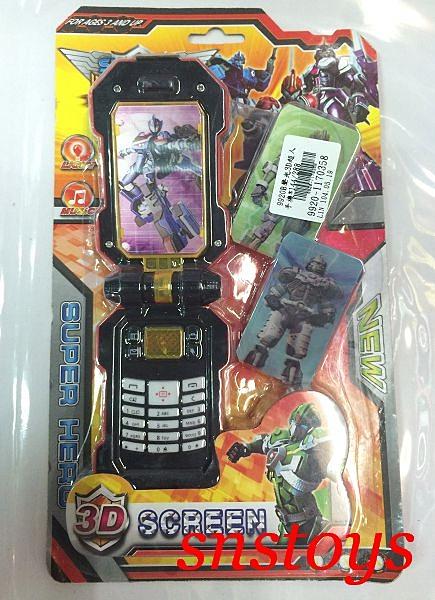 玩具 手機 電話 聲光3D超人手機 掀蓋手機