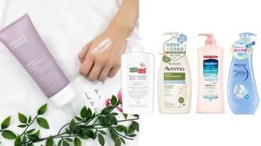 夏天身體乳液經典5款推薦,去角質、美白、清爽水感通通有,PTT、Dcard激推不斷回購的好用款