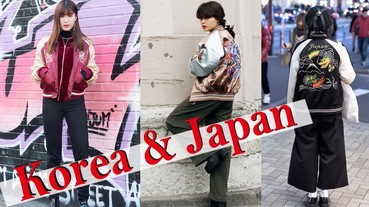 街拍出現率最高的人氣單品?韓國與日本的「刺繡外套」穿搭大不同!