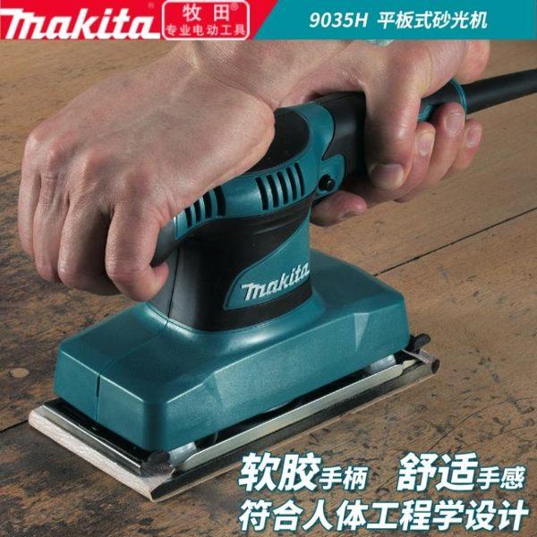 打磨機 平板式砂光機拋光9035H打磨砂紙膩子木工電動油漆220V 酷斯特數位3c 220V