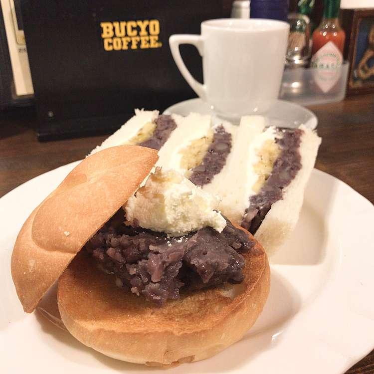 hiromame27さんが投稿した名駅南カフェのお店KAKO BUCYO COFFEE/カコ ブチョー コーヒーの写真
